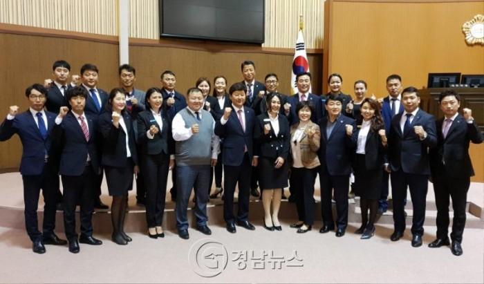 몽골 다르항JC, 진주시의회 방문