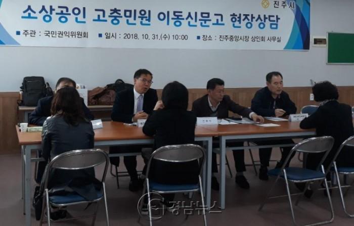 """진주시, 국민권익위 """"맞춤형 이동신문고"""" 운영"""