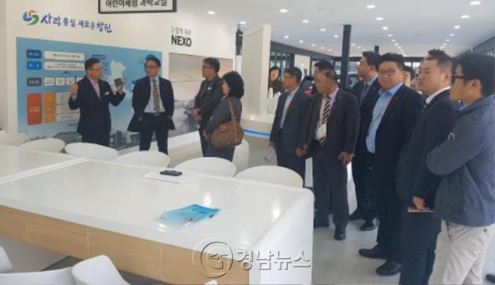 세계한인경제인대회 'NEXO와 함께하는 수소전기하우스' 투어