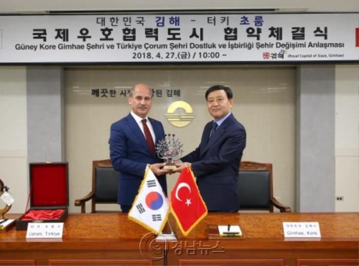 <기획특집> 김해시 국제화 프로젝트 주목