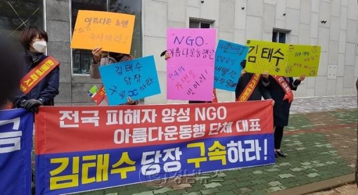 NGO 정수기판매,