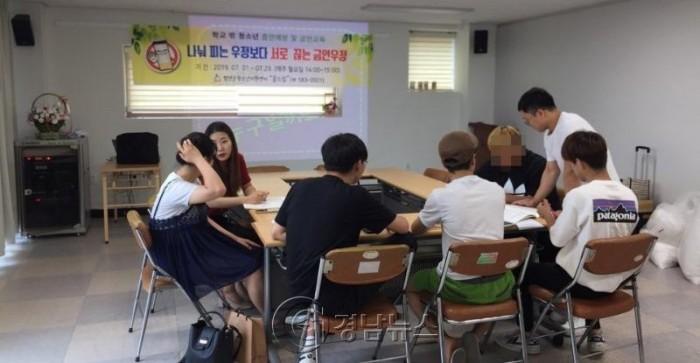함안군청소년지원센터 꿈드림, 흡연예방 및 금연교육 실시