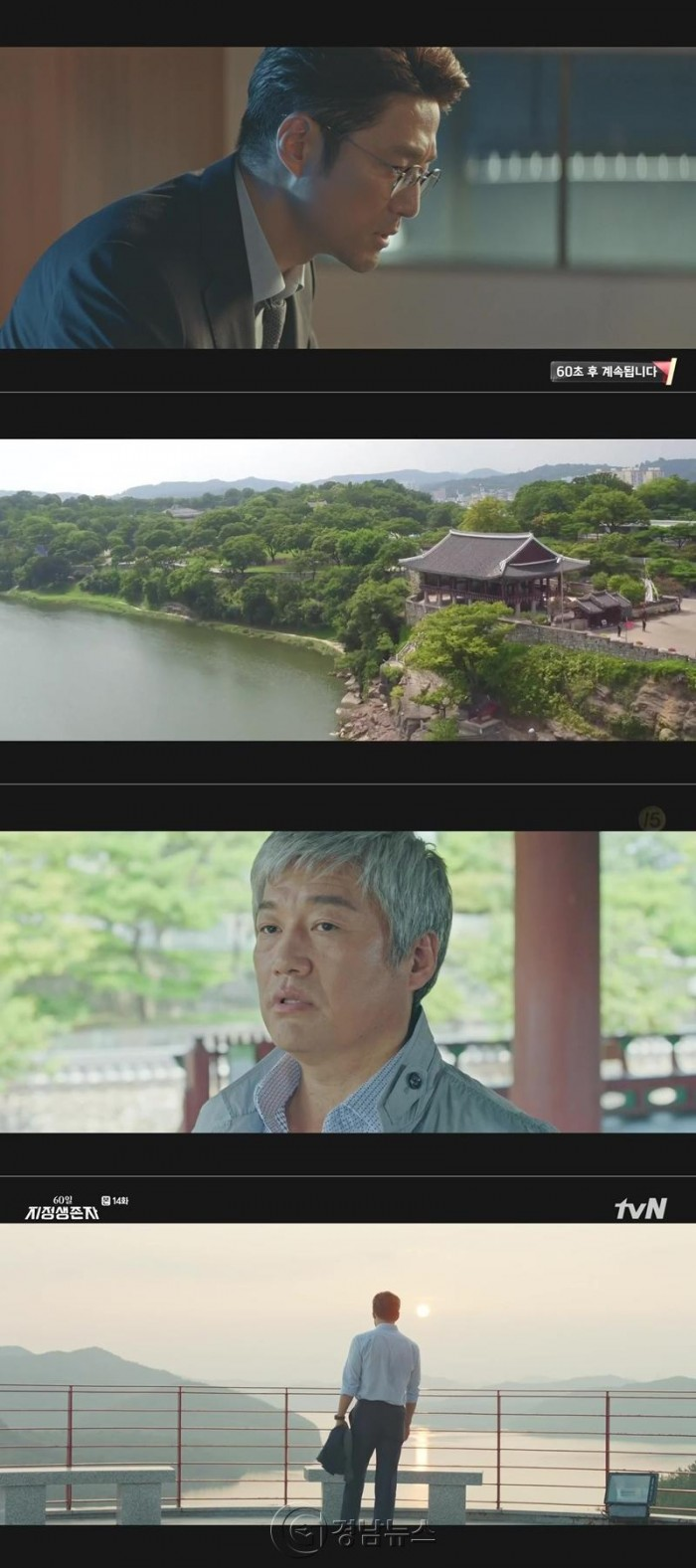 촉석루 마케팅, 드라마로 '웃음꽃' 수상 축제로 '잡음'