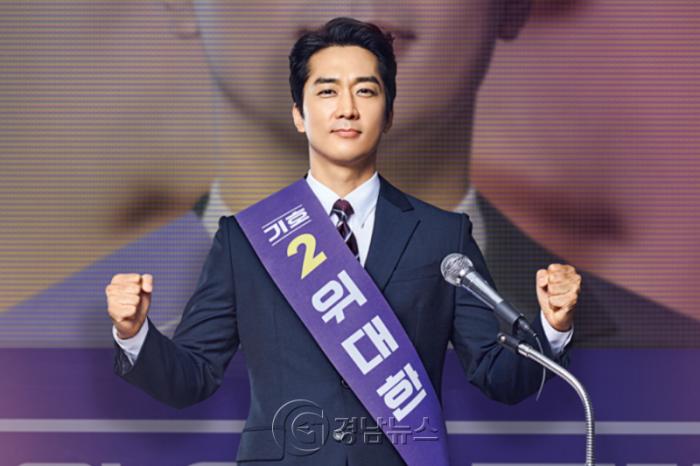 송승헌, '위대한 쇼'로 진주서 씹고 뜯고 맛보고 즐긴다