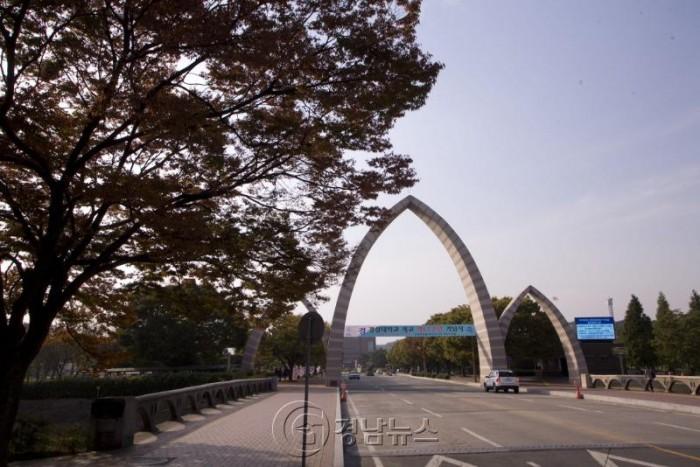 경상대학교, 대학기관평가 '인증 유지'