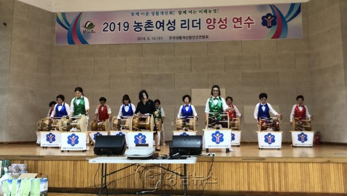 함안군, 여성농업인 대상 전통문화계승교육 실시