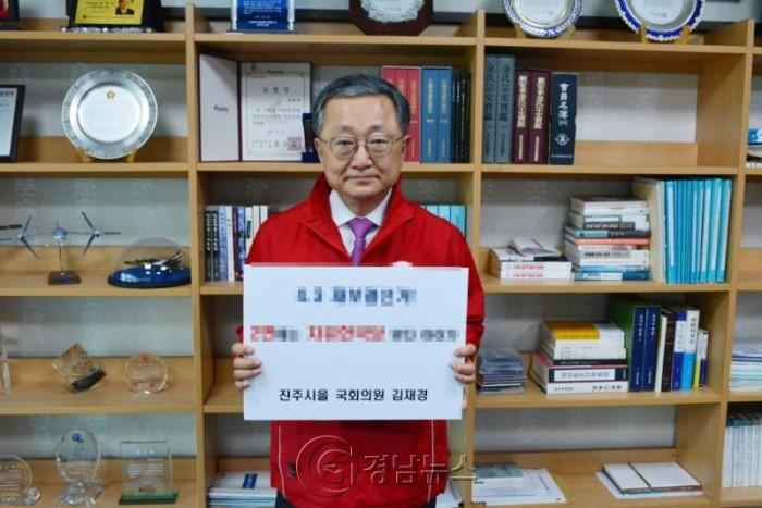 김재경, 자유한국당 물갈이 직격탄 맞을까?