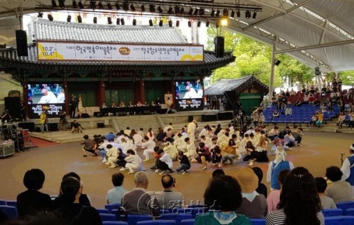 고성오광대, 제60회 한국민속예술축제 '대상' 수상