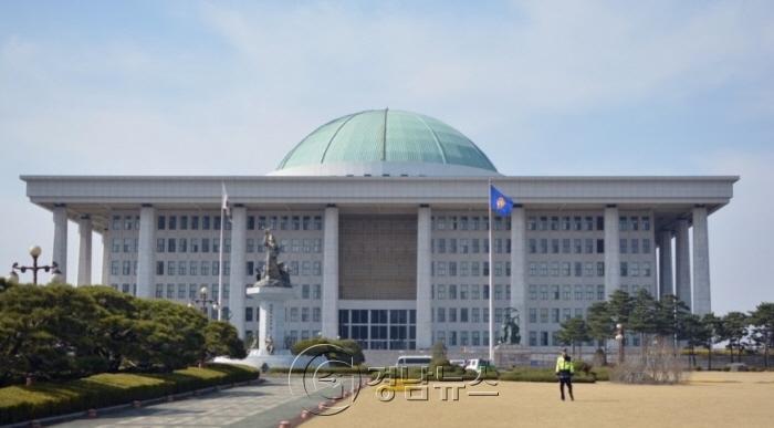 국회의사당.jpg