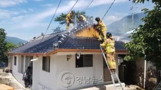 사본 -취약계층 화재보험.jpg