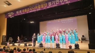 사본 -시니어합창단 정기연주회 (2).jpg