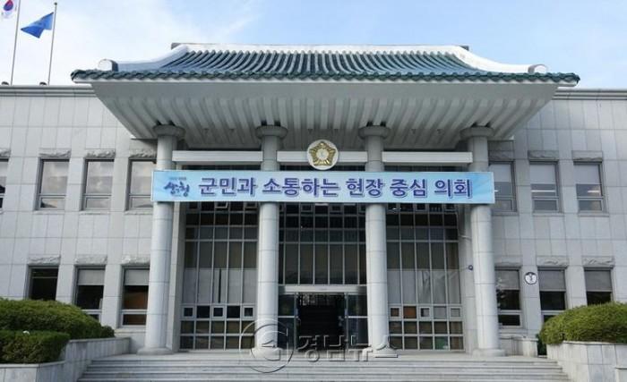 군의원 해외연수 보고서 또  '인터넷 짜깁기' 의혹