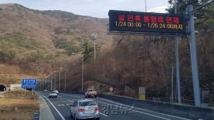 사본 -창원~부산간도로홍보1.jpg