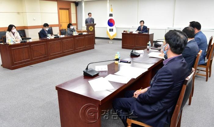 사본 -0324 진주시 2020년 투자유치 기본계획 확정 (3).jpg