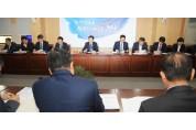 경남, '통합행정으로 안전관리체계 수립' 강조