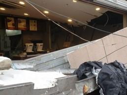 함안 치킨집서 LP가스 폭발… 2명 다쳐