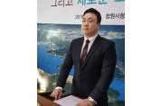 """바른미래 이재환 """"정치 세대교체 신호탄 되겠다"""""""