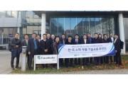 '한국 실리콘밸리' 창원, 한·독 소재·부품 기술교류회 추진