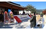 제43회 '남명선비문화축제'... 18~19일간 개최