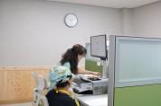 사천시, 뇌파를 통한 치매조기 예측검사 무료실시