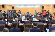 경상대 국감서 국회의원들 '경남과기대-경상대 통합 촉구'