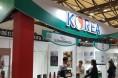 상하이 국제 식품박람회에서 '경남의 식품 GOOD !!'