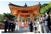 기산국악당 전통 5음계 의미 담은 '송포정' 건립