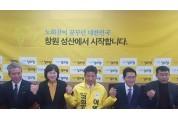 """창원 찾은 이정미 """"보궐선거 노회찬 정신으로"""""""