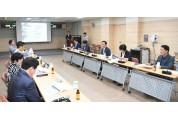 거창군, 거창전통시장 중장기발전계획 수립 용역 착수보고회 개최