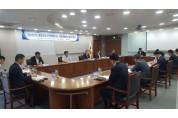 경상남도, 일본 수출규제 대응 민관 협력 본격가동