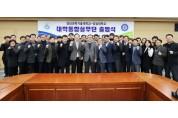 경남과기대 - 경상대 '대학통합 실무단' 출범