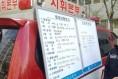 """박대출 의원, """"묻지마 흉기난동 희생자 깊은 애도"""""""