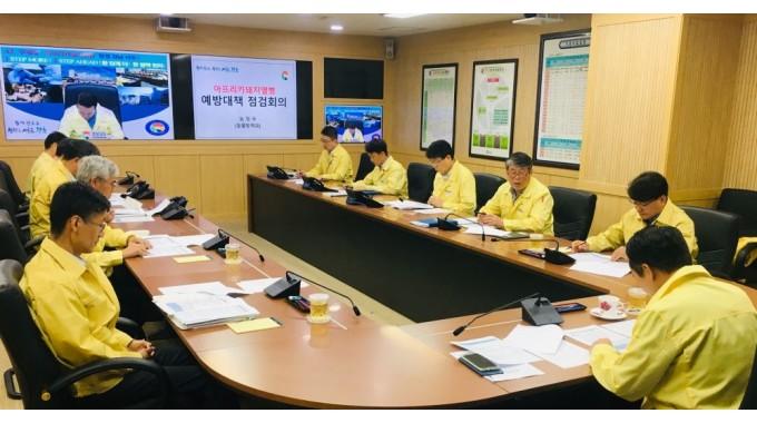 경상남도, 아프리카돼지열병 차단에 행정력 총력 대응