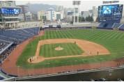 창원 새 야구장 사용료 문제 협상 마무리 단계