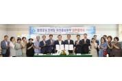 함양군-코레일 대전충남본부, 농촌체험 기차여행 활성화 업무협약