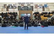 고성군 '2019년 열아홉을 위한 소통콘서트' 개최