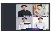 천원의 행복음악회  '뮤지컬 배우와 함께 여행을 떠나요'