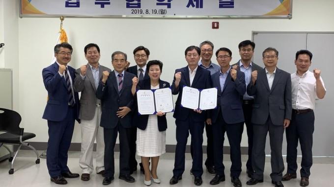 함양산삼엑스포조직위원회-한·중앙아친선협회업무 협약 체결