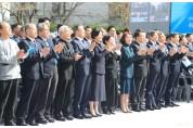 부마민주항쟁 40주년, 첫 국가기념일 행사