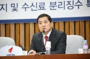 박대출, '고유정 방지법' 대표발의