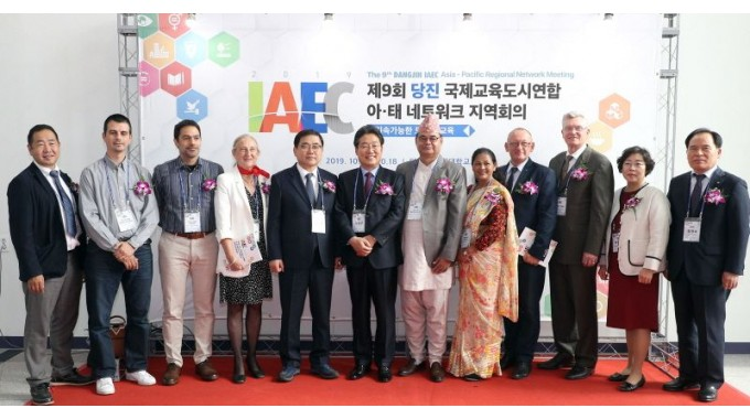 창원시, '국제교육도시연합 아‧태 네트워크' 지역회의 개최