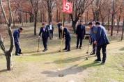 제1회 함양군수배 파크골프대회 성료