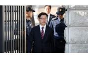 김경수도지사 석방 후 오늘 첫 재판