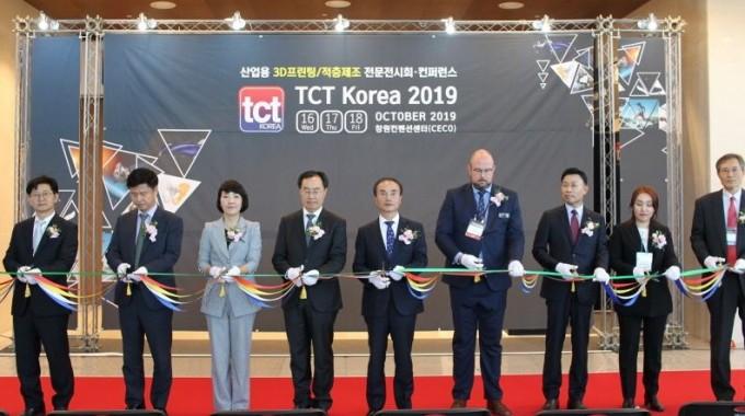 창원시, 'TCT KOREA 2019 전시회' 개최