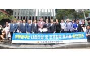 김지수 도의회 의장, 일본 아베정부의 내정간섭 및 경제침략 행위 철회촉구 성명 발표 참석