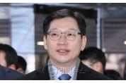 김경수 도지사 구속 77일만에 석방