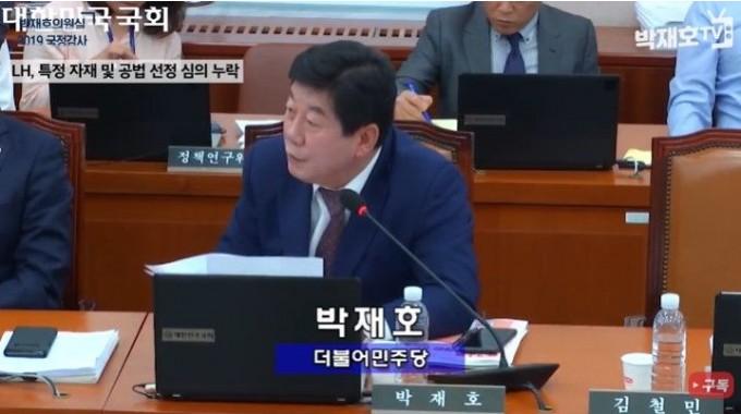 LH 분쟁·하자 '셀프 심사' 의혹