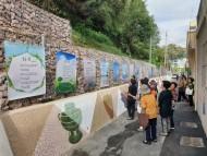 문화의 거리로 재 탄생한 창원 반월산 골목길에서 시화전 열려