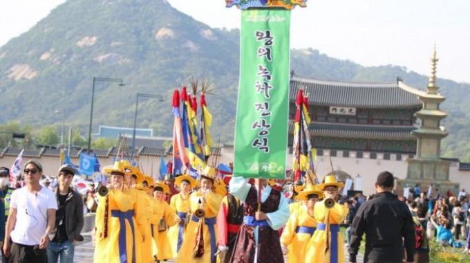 '왕의 녹차 진상식' 광화문에서 재연