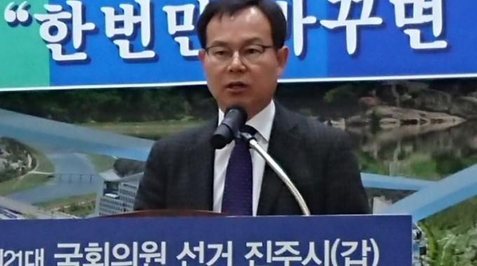 """민주당 갈상돈 진주갑 재심청구 """"경선 불복은 아냐"""""""